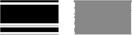 logo-STRP2